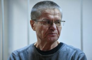 Белые розы, беззащитны шипы: «смоленский помещик» проведет в тюрьме восемь лет