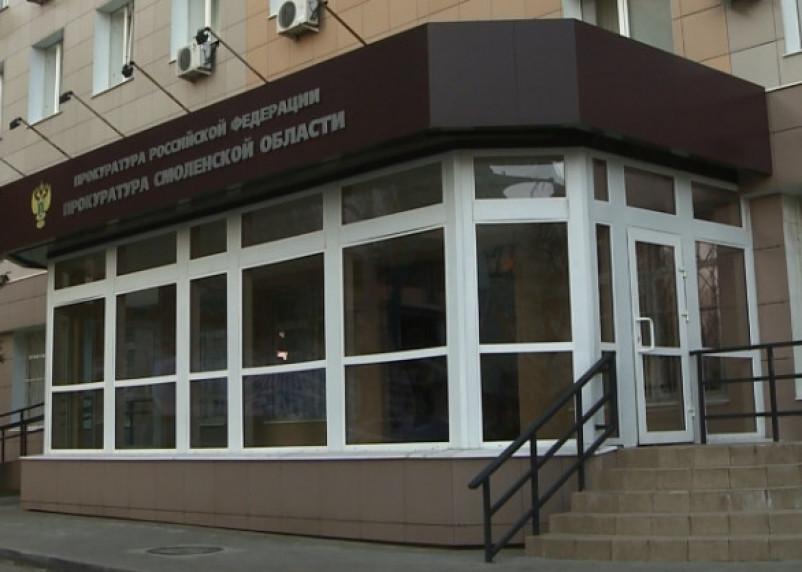 Смоленскую пенсионерку снова хотят обвинить в хищении денег из банка