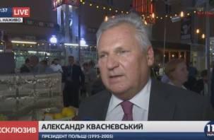 Александр Квасьневский: «Смоленская катастрофа была несчастным случаем»