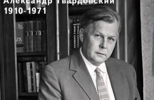 В Смоленске начинаются Твардовские чтения
