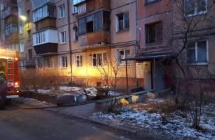 В Смоленске во время пожара в квартире пострадали жильцы
