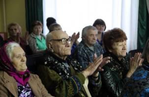 Смолян просят помощи в сборе подарков для стариков в домах престарелых