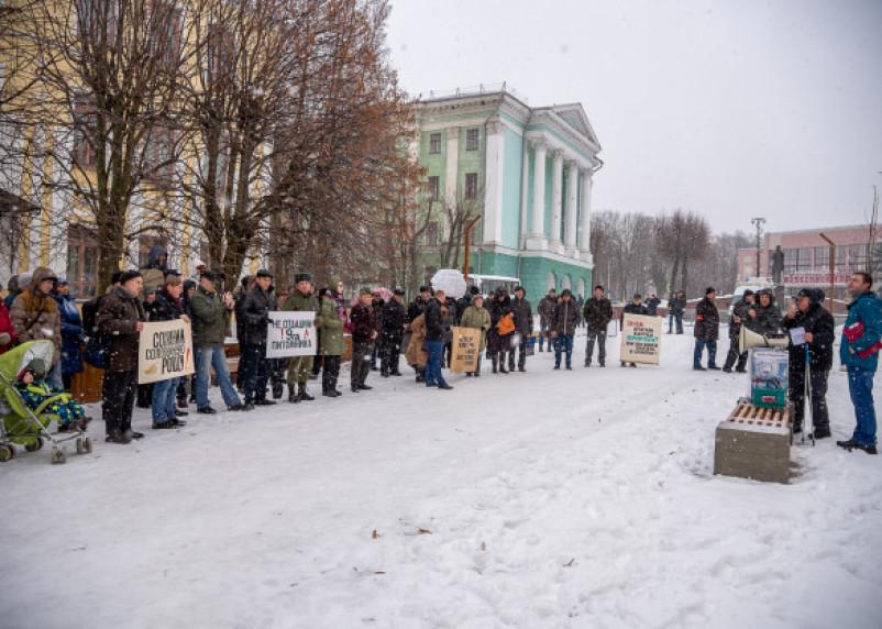 В Смоленске прошла акция протеста защитников Соловьиной рощи