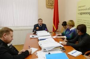 «Новая схема»: как теперь будут отпускать льготные лекарства в Смоленске