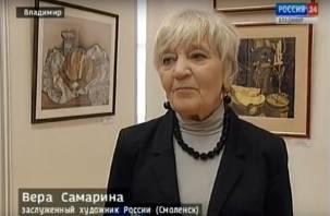 Смоленские художники приняли участие во Всероссийской выставке