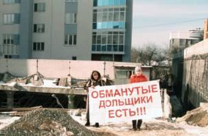 Мошенник обманул смоленских дольщиков на 30 миллионов рублей