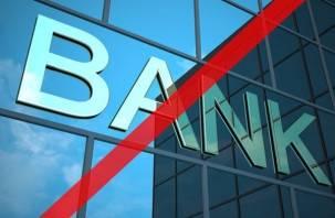 Смолянам со вкладами в банке «Солидарность» вернут денежные средства
