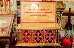 На Смоленщину прибыла православная святыня