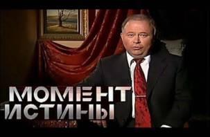 Андрей Караулов анонсировал фильм о бывшем председателе Смоленского облсуда Владимире Войтенко