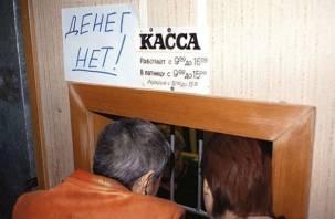 Где в Смоленской области сильнее всего задерживают зарплату