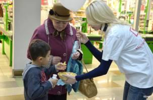 В смоленском гипермаркете пройдет акция «Дари радость»