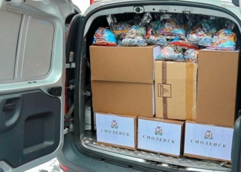 Дети Донбасса получат новогодние подарки от смолян