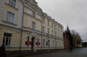 Бюджет Смоленска подсадили на областную «финансовую иглу»