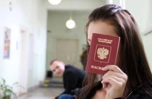 Смоляне смогут получить паспорт за один час