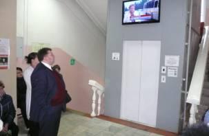 Прием у онколога в Смоленске теперь будут ждать перед телевизором