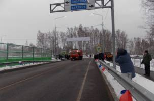 В Велиже открыт новый мост через Западную Двину