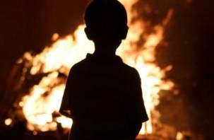 Девятилетний смолянин спас из горящего дома двух братьев и сестру
