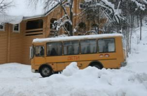 Смоленских детей будут возить в школу с «мигалками»