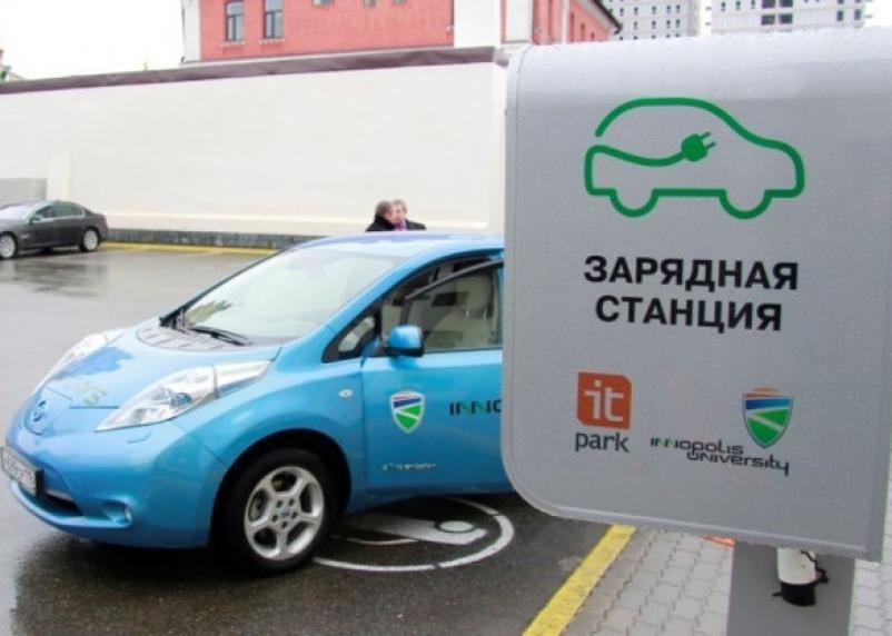 В Смоленской области можно будет заправить электромобиль
