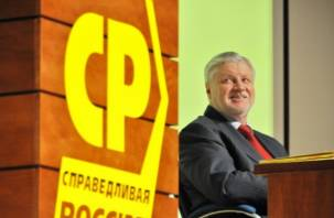 «Справедливая Россия» не будет выдвигать кандидата в президенты России