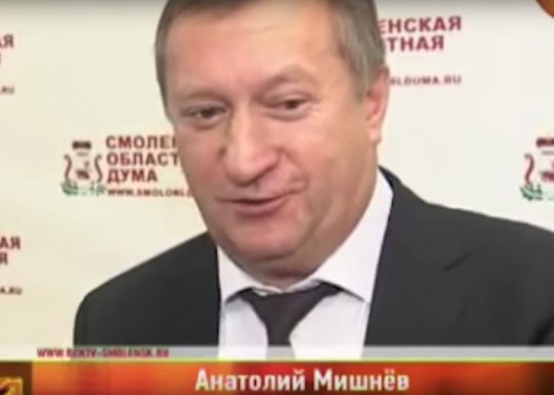 Добрый Мишнев, победа в Шутовке и смоляне идут на прием к Путину