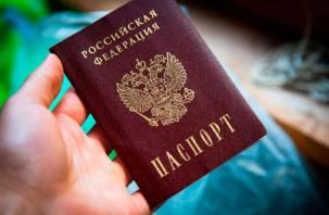 Смоленский грузчик украл паспорт у подростка