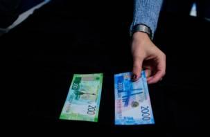 Смоленских продавцов могут оштрафовать за отказ принимать новые купюры