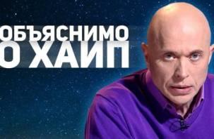 «Хайпанутые» и не только: ТОП-10 самых нашумевших федеральных новостей о Смоленске