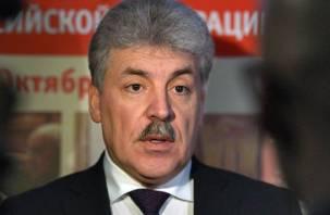 ЦИК: в Смоленской области коммунисты незаконно агитировали за Грудинина