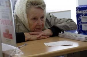 В России назвали главные события уходящего года