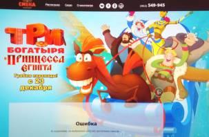 Кинотеатр «Смена» в Смоленске закрыт