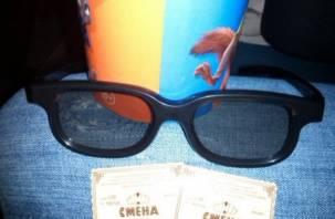 Кинотеатр «Смена» снова открыт для смолян и гостей города
