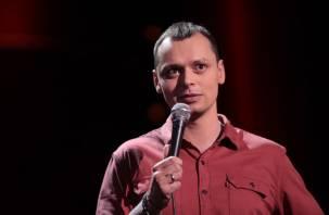 В Смоленске выступит резидент шоу «Stand Up» на ТНТ