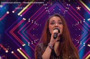 В полуфинал вокального конкурса «Новая Звезда» вошла смолянка
