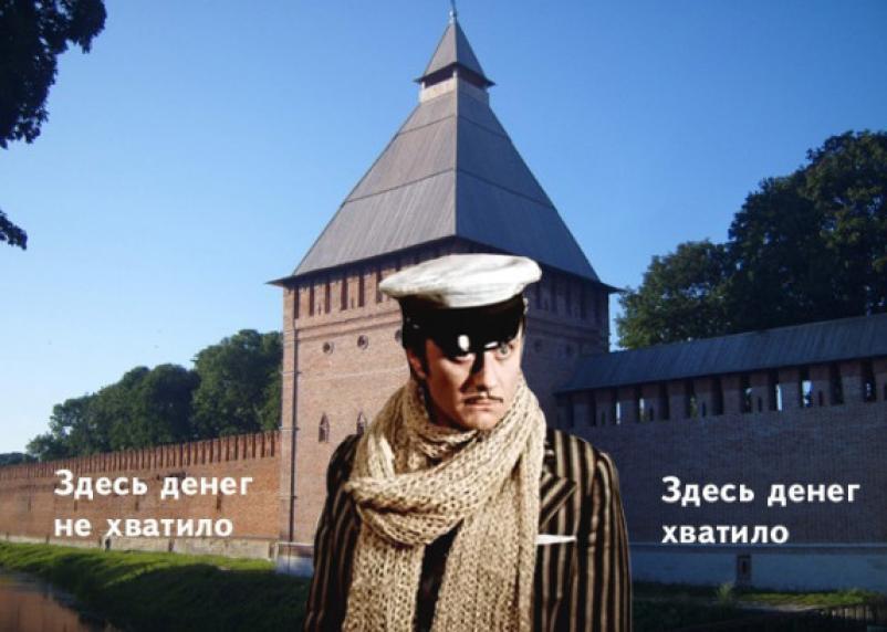 Смоленская крепость, РВИО и Остап Бендер