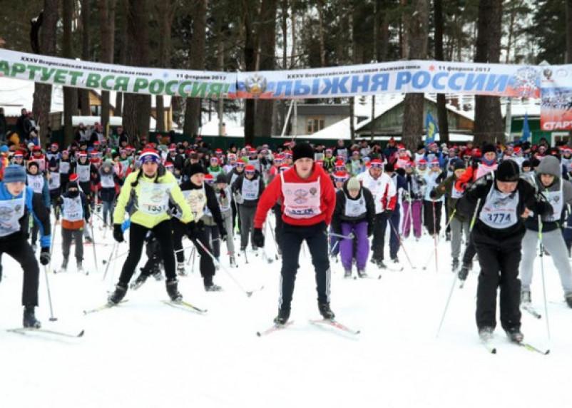 Смоляне могут принять участие в «Лыжне России-2018»