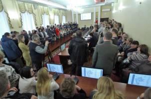 В смоленской мэрии снова прошли как бы «публичные слушания»