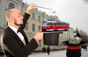 Сибариты и фокусники из смоленской мэрии, или «Золотая» доставка бесплатных трамваев