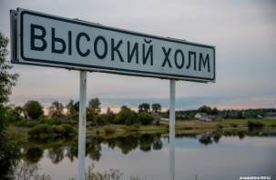 Федеральный телеканал рассказал об отсутствии воды в деревне под Смоленском