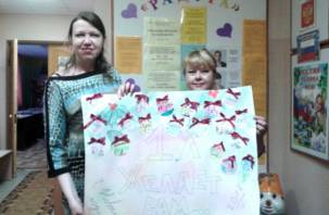 Московские школьники поздравили детей реабилитационного центра на Смоленщине