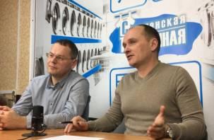 Черный день смоленской журналистики, финал «Справедливой России» и болт от губернатора