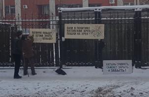 В Смоленске прошел пикет возле консульства Польши