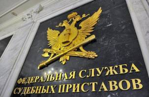 Смоленского должника два года разыскивают приставы Республики Коми