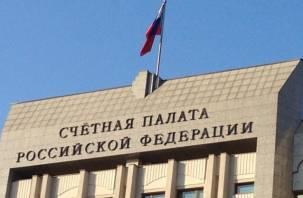 Счётная палата нашла нарушения в организации детского отдыха на Смоленщине