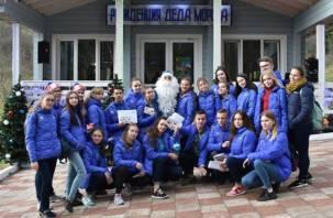Смоленские школьники побывали в новогоднем Артеке