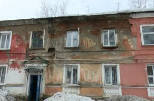 В Вяземском районе «выгоняют» людей из аварийного здания