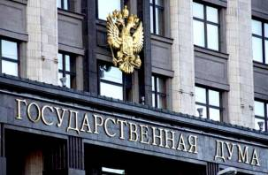 Смоленские депутаты в Госдуме не очень-то эффективны