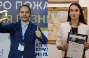 Два смоленских бизнесмена вышли в финал Национальной премии «Бизнес-Успех»