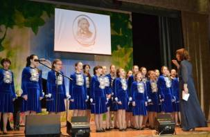 В Смоленске пройдет IV Международный музыкальный конкурс «Славься, Глинка!»