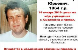 В Смоленске нашли сбежавшего из больницы мужчину